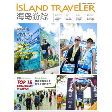 Island Traveler Summer 2017