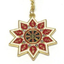 10 Hums Amulet
