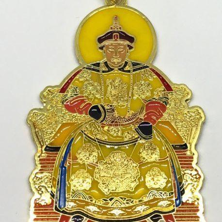 Jade Emperor Heaven Amulet