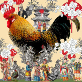 Happy Rooster 2017