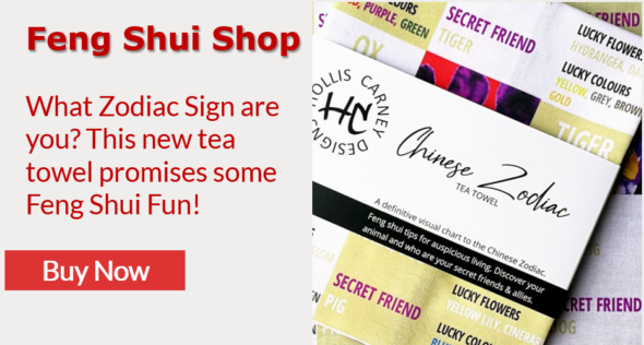 Feng Shui Gift Online Store