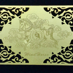Magical Wind Horse Card