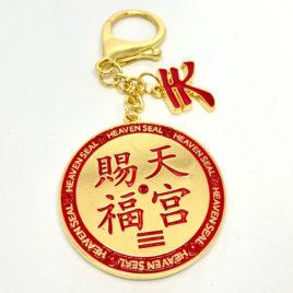 Heaven-Seal-Amulet
