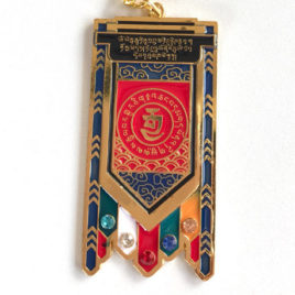 Victory Banner Amulet 2020
