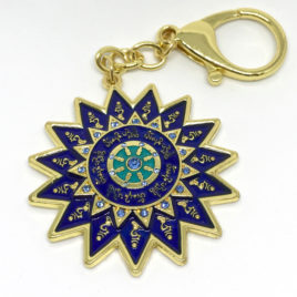 15-Hums-Protection-Wheel-Amulet