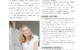 Feng Shui Focus Tips Expat Living City Guide