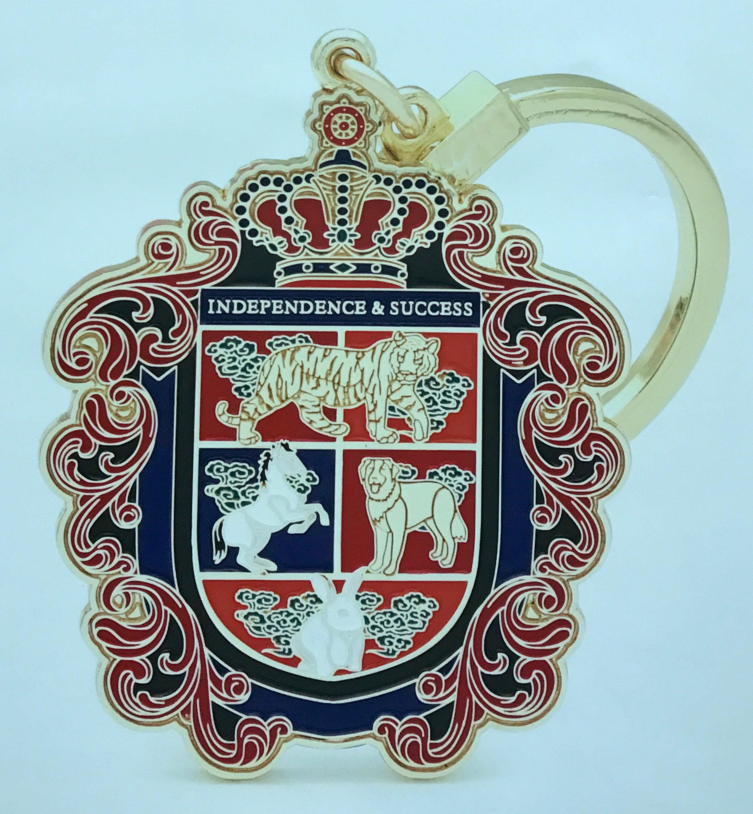 Annual Crest Amulet 2018