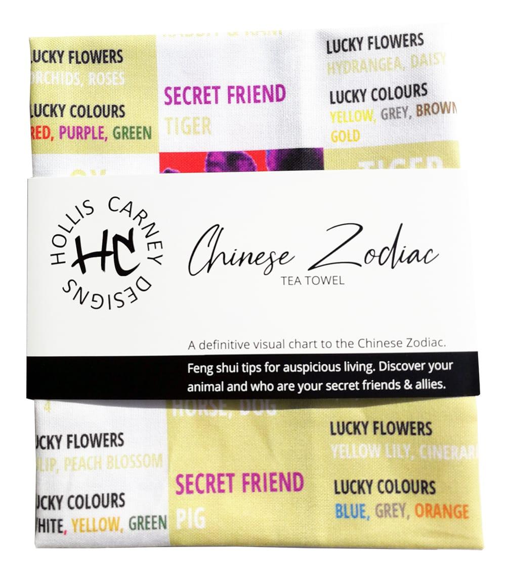 Zodiac Tea Towel folded