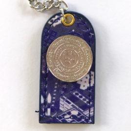 Scholastic Amulet (Blue)