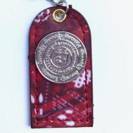 Scholastic Amulet (Red)