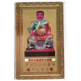 Tai-Sui-Card-2020-Gold