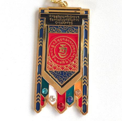 Victory Banner Amulet 2020 | $28