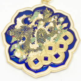 Heavenly Seal Amulet