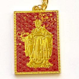 Nobleman-Gui-Ren-Talisman-Amulet