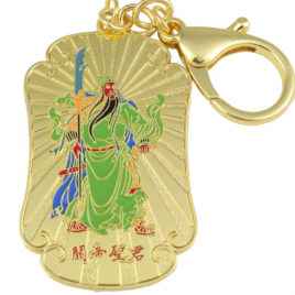 Anti-Cheating Amulet with Kuan Kung