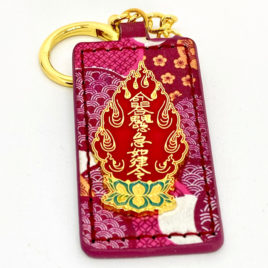 Red Talisman-Win-Court-Case Amulet